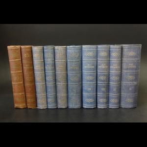 Пушкин А.С. - А. С. Пушкин. Полное собрание сочинений в 10 томах (комплект из 10 книг)