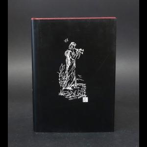 Бродский Иосиф - Иосиф Бродский. Сочинения. Стихотворения. Эссе