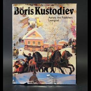Авторский коллектив - Boris Kustodiev