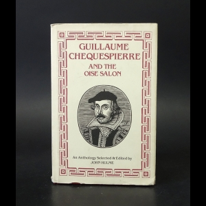 Авторский коллектив - Guillaume Chequespierre And The Oise Salon