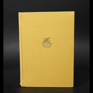 Шиллер Фридрих - Ф. Шиллер Драмы. Стихотворения