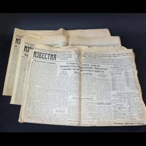 Авторский коллектив - Комплект газет Известия 1938 год (комплект из 3 газет)