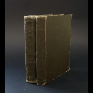 Ануй Жан - Жан Ануй. Пьесы (комплект из 2 книг)