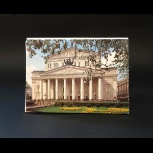 Авторский коллектив - Москва. Комплект открыток