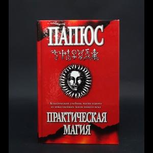 Мень Александр - История религии. В поисках пути, истины и жизни в 7 томах  (комплект из 6 книг)