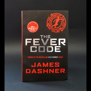 Dashner James - The fever code