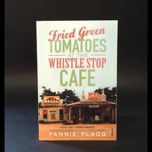 Флэгг Фэнни - Fried Green Tomatoes at the Whistle Stop Cafe. Flagg Fannie
