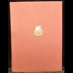 Авторский коллектив - Утопический роман XVI-XVII веков