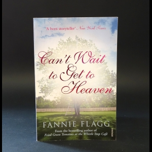 Флэгг Фэнни - Can't wait to get to heaven Flagg Fannie
