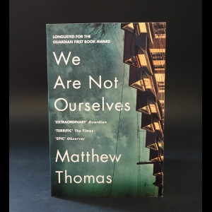 Thomas Matthew - We are not ourselves