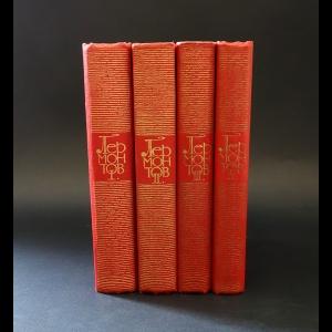 Лермонтов М.Ю. - М.Ю.Лермонтов Сочинения в четырех томах (Комплект из 4 книг)