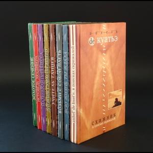 де Куатьэ Анхель - В поисках Скрижалей (Комплект из 8 книг)