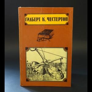Честертон Гилберт К. - Эссе, статьи и Чарльз Диккенс