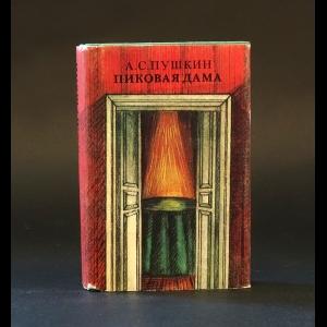 Пушкин А.С. - Пиковая дама (миниатюрное издание)