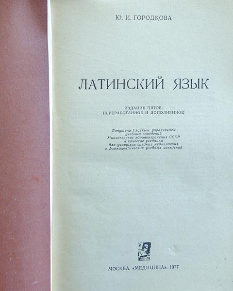 решебник на 5 издание